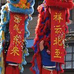 国慶節とは?中国と台湾の違い。2014年の中華街のイベントは?