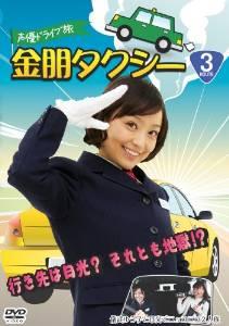 声優・金田朋子さんはどんな人?森渉さんとの結婚生活は?