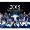 サッカーアジアカップ日本対UAE戦。日本惜しくも敗れる