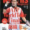 錦織圭、全豪オープン2回戦はドディグと日本時間22日9時から