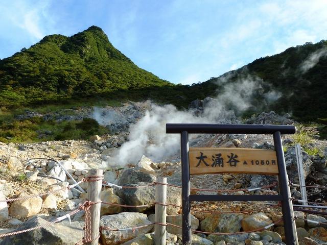 箱根山 噴火の前兆は?過去の噴火と今回の影響