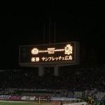 サンフレッチェ広島、Jリーグ優勝でセールは?